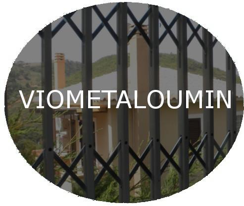 Viometaloumin
